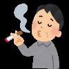 遠隔でタバコの味を変える